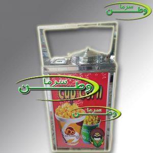 ساخت سفارشی دستگاه ذرت مکزیکی