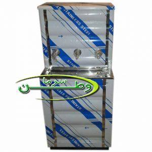 آب سردکن استیل سه شیر با موتور یک سوم