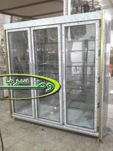 یخچال ایستاده ترشی فروشی