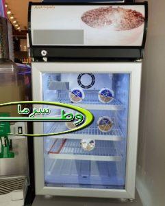 یخچال خاویار