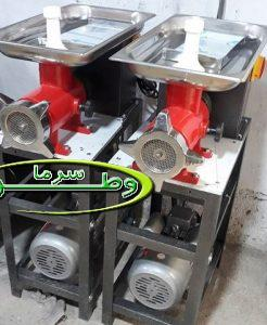 چرخ گوشت متحرک ۳۲ با موتور ۲ اسب